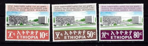 Ethiopia 572-74 Hinged 1970 set