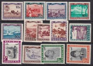 INDONESIA ( 1949 VIENNA)^^^^^# C19-C31  RARER  MNH  AIRPOSTS set$$$@ lar3840indo