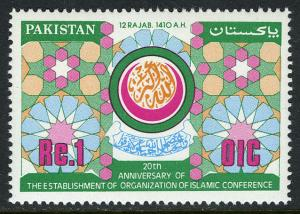 Pakistan 728, MNH. Organization of the Islamic Conference (OIC), 20th ann. 1990