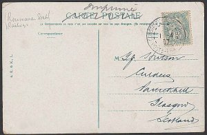 FRENCH LEVANT TURKEY 1907 postcard 5c CONSTANTINOPLE Fr PO cds.............G152