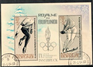 1964   BURUNDI  - SG: MS76a -  WINTER OLYMPICS, INNSBRUCK -  USED