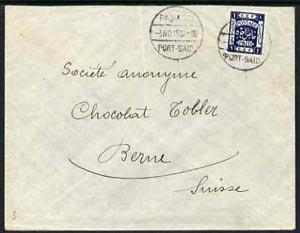 Palestine 1919 Paquebot cover to Berne, Switzerland beari...