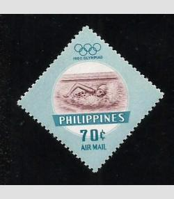 Philippines #C86   MNH