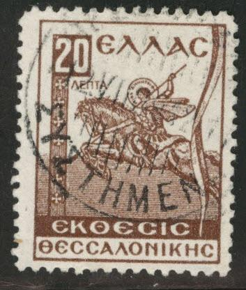 GREECE Postal Tax Stamp Scott RA48 used stamp