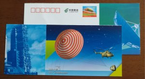Recovery cabin parachute,helicopter,CN13 Shenzhou the 3rd manned spaceflight PSC