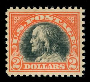 MOMEN: US STAMPS #523 MINT OG NH VF PSE CERT