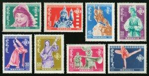 Mongolia 1961 MNH Stamps Scott 262-269 Culture Music Cinema Sport Instruments