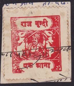 INDIA BUNDI 1940 SG75 huge plate damage to bottom frame - fiscally used.....2642