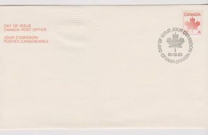 CANADA FDC FROM CANADA POST OFFICE STAMPS #908 LOT#M137