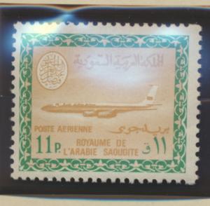 Saudi Arabia Stamp Scott #C69, Mint Never Hinged - Free U.S. Shipping, Free W...