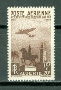 ALGERIA AIR SEMI-POSTAL #CB3 ...MINT...$7.00