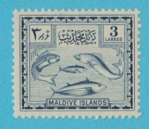MALDIVE ISLANDS 29 MINT HINGED OG * NO FAULTS VERY FINE !