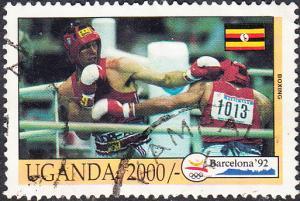 Uganda #1051 Used