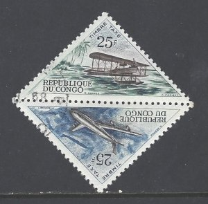 Congo, Peoples Republic Sc # J39a used (RS)