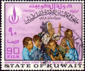 Kuwait #404 Human Rights Year 1968, used. HR, Sm. Dark Stain