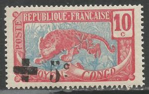 MIDDLE CONGO B1 MOG M873