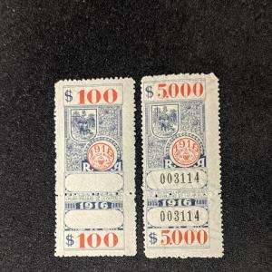 Argentina 1916 Revenue stamps VF-XFNH, CV $44