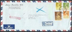 HONG KONG 1991 Registered airmail cover to New Zealand.....................13206