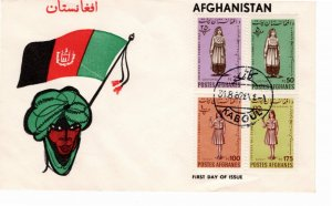 Afghanistan 1962 Scott C15-6 Commemorative Perforate FDC-1