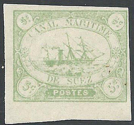 EGYPT SUEZ CANAL 1860s local - an old forgery of this classic issue........13199