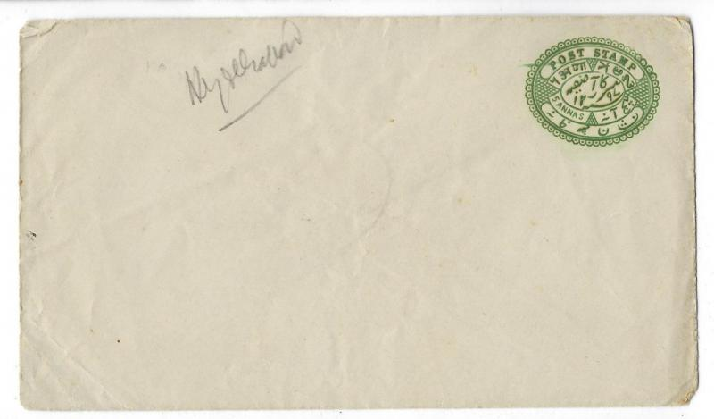 Vintage India State(?) Postal Stationary Cover - Postally Unused (LL29)