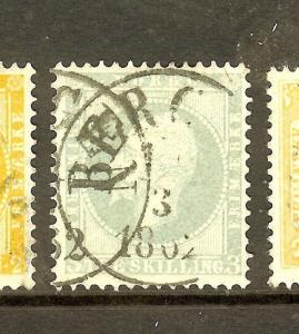 NORWAY (P1908B) SC3  SON  CDS  VFU