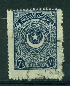 Turkey 1923 #614 U SCV(2020) = $0.60