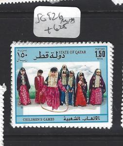 QATAR  (PP1906B)   1.5R CHILDRENS GAMES SG 926     MNH
