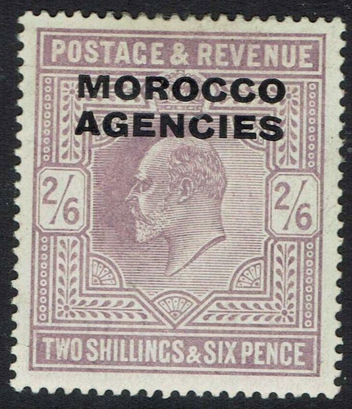 MOROCCO AGENCIES 1907 KEVII 2/6
