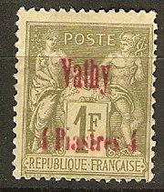 France Off Turkey Vathy 7 MNG Fine 1894 SCV $40.00