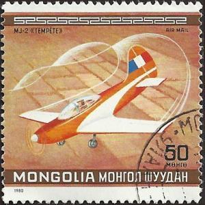 MONGOLIA - C139 - Used - SCV-0.25