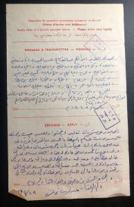 1956 Israel Prisoner of War Letter Cover Red Cross Suez Crisis All In Arabic