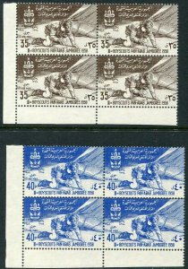 SYRIA-1958 Scout Jamboree Pairs in Blocks of 4 Sg 657-8 UNMOUNTED MINT V36561