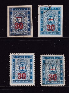 Bulgaria x 4 fine used early Post Dues