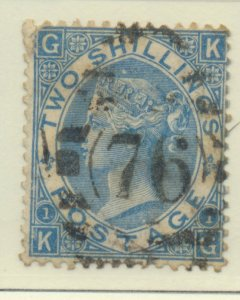 Great Britain Stamp Scott #55 Plate #1, Used, Torn Perf (Upper Left) - Free U...