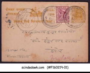 HOLKAR STATE - 1940 1/4a POSTCARD to INDORE - UPRATED