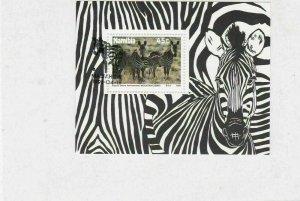 Namibia 1991 Mountain Zebra Stamps Sheet R 18736