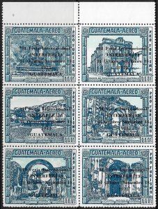 GUATEMALA 1973 INTERFER 73 Ovpt in Black on Sc C485a MNH