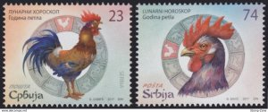 Stamps Serbia, 2017, Year of the Rooster, Set, MNH, Mi# 712/13
