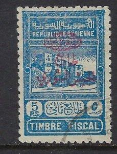 Syria RA5 Used 1945 issue (ap6578)