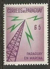 PARAGUAY 581 MOG O544-4