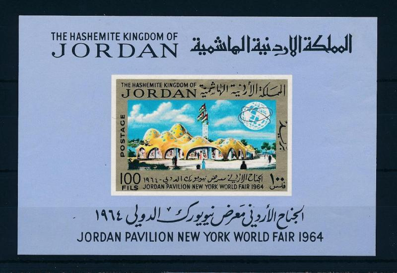 [48622] Jordan 1966 World expo New York MNH Sheet