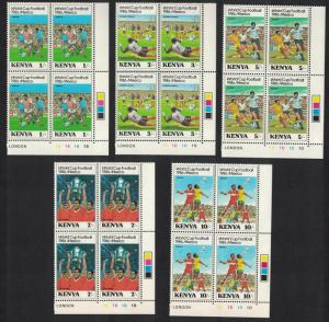 Kenya World Cup Football Championship 5v Corner Blocks SG#379-383 CV£50+