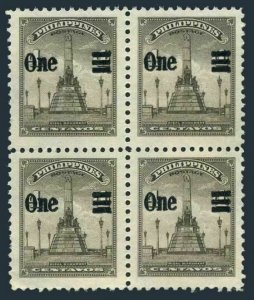 Philippines 809 block/4,MNH.Michel 644. United Nations Day,1959.Rizal Monument.