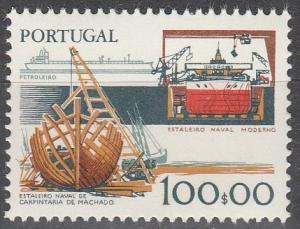 Portugal #1378 MNH F-VF (SU3747)