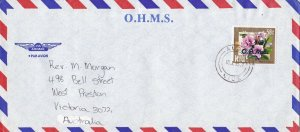 BD178) Niue. OHMS Air mail cover bearing: Flowers. Price: $6