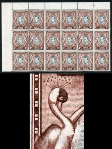 KUT SG131a/ae 1938-54 1c Block of 18 inc VARIETY break in birds breast U/M