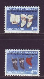 Greenland Sc 342-3 1998 Christmas stamp set mint NH