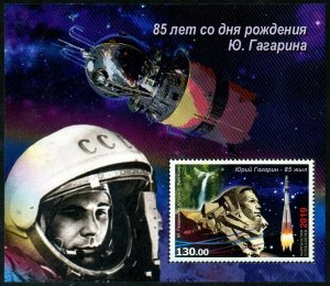 HERRICKSTAMP NEW ISSUES KYRGYZSTAN Yuri Gagarin, Space S/S