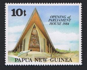 Papua NG Opening of New Parliament House SG#482 SC#602